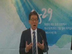 유수열 목사님 주일2부설교 하나님의 생각 2019 5 12