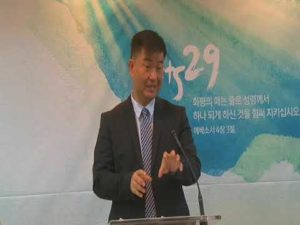 박용진 목사님 주일2부설교  약속된 회복 2019 9 22