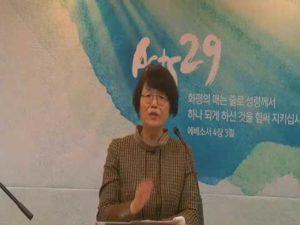 하신주 선교사님 주일2부설교 거듭남 2019 3 17