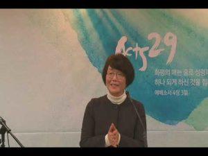 하신주 선교사님 주일2부설교 예수 그리스도의 피 2019 4 7
