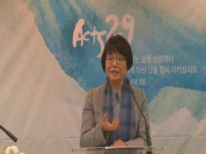 하신주 선교사님 주일2부설교 항상 기뻐하라 2019 3 3