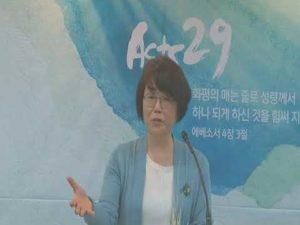 하신주 선교사님 주일2부설교 부활의 증인 2019 4 21
