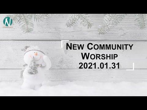 김완중 목사님 NCom설교 믿음의 결정과 선택을 하자! 2021 01 30