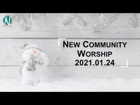 장제원 목사님 NCom설교 보이는 것과 보아야 할 것의 차이 2021 01 24