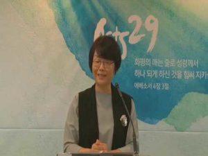 하신주 선교사님 초대교회 기도와 삶 2019 6 16