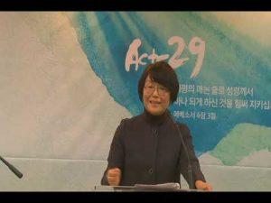 하신주 선교사님 주일2부설교 영적인 그리스도인 2019 3 24