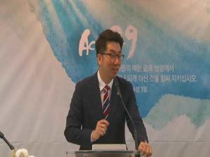 김완중 목사님 주일1부설교 하나님의 은혜로 된 것입니다 2019 2 24